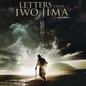 Письма с Иводзимы