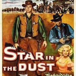 Звезда в пыли